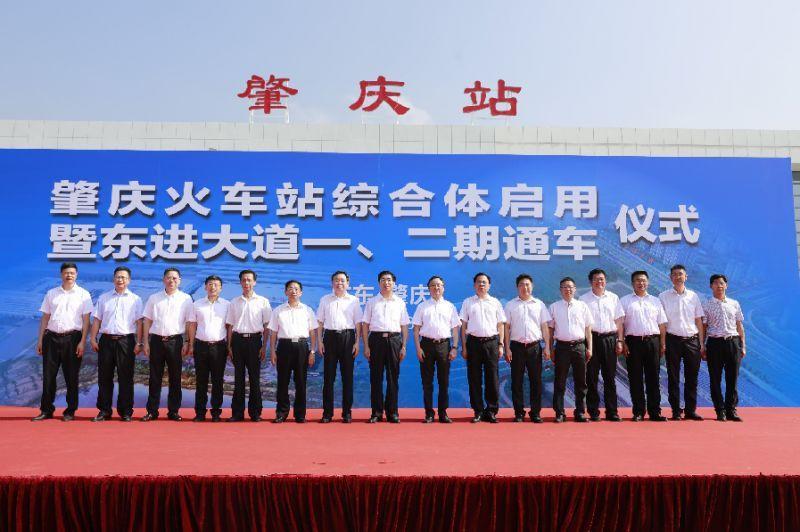 肇庆市火车站综合体建设PPP项目ballbet体育下载接地工程